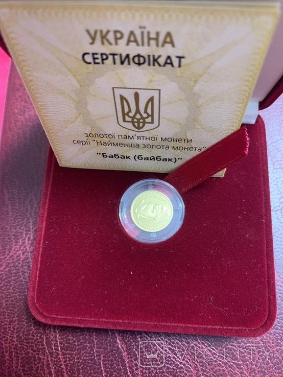 2 гривні Золото 1,24 грама Байбак Бабак 2007, фото №2