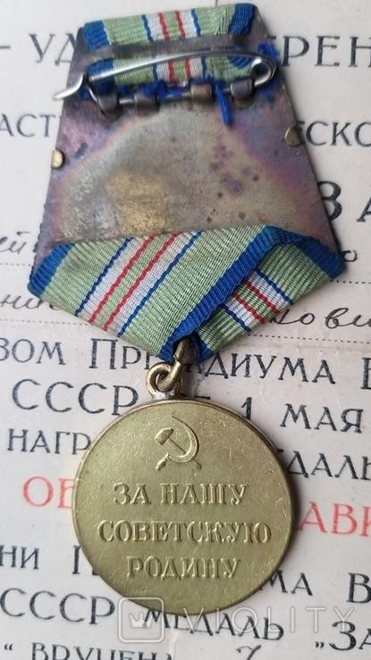 Медаль за оборону Кавказа с удостоверением 1945 год, фото №7