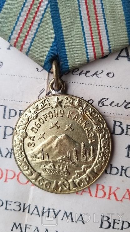 Медаль за оборону Кавказа с удостоверением 1945 год, фото №9