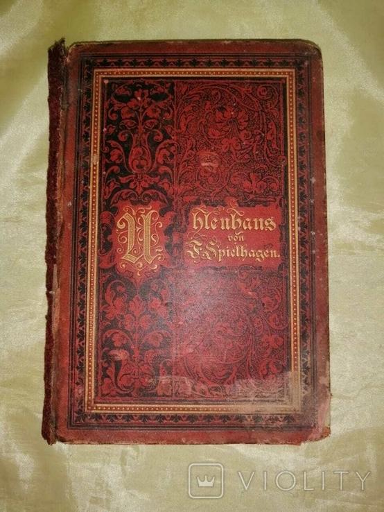Старая немецкая книга 1884г., фото №8
