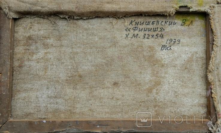 "В.Кнышевский ""Финиш"", х.м.32*54см, 1979г, фото №8"