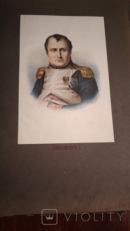 Отечественная война.1812г.Репродукция, фото №4
