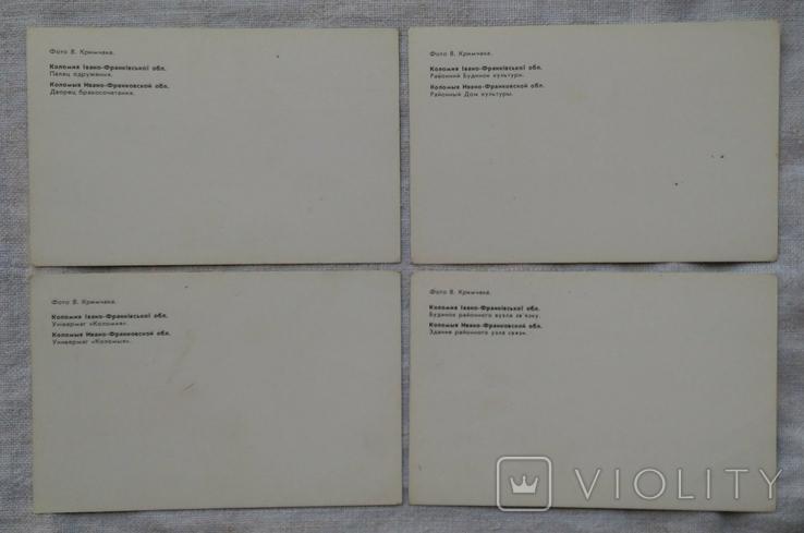 Набор открыток Коломия. 1987г. 10 открыток., фото №8