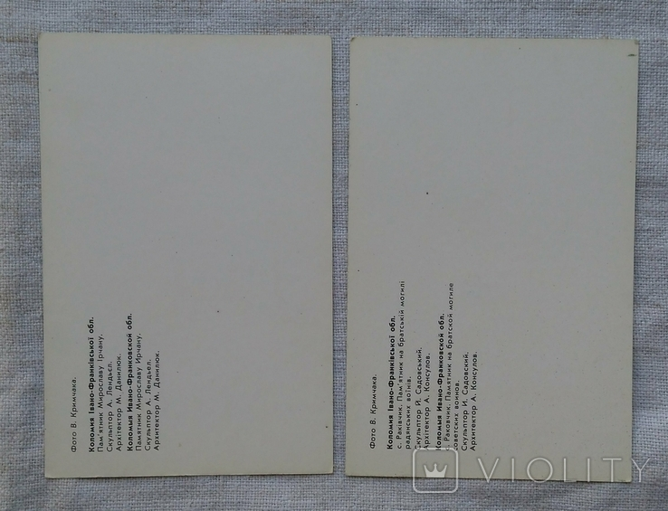 Набор открыток Коломия. 1987г. 10 открыток., фото №10