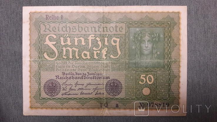 Германия. 50 марок 1919 год., фото №2