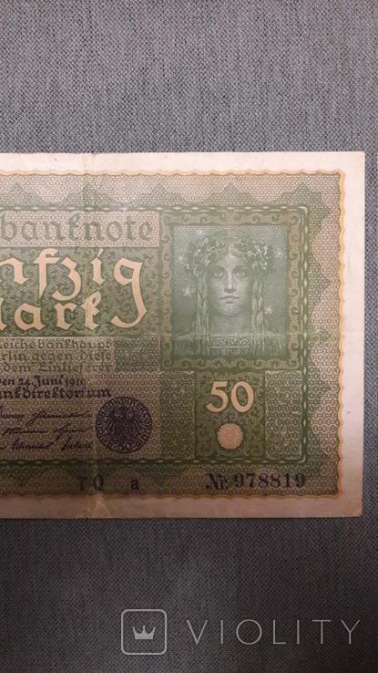 Германия. 50 марок 1919 год., фото №4