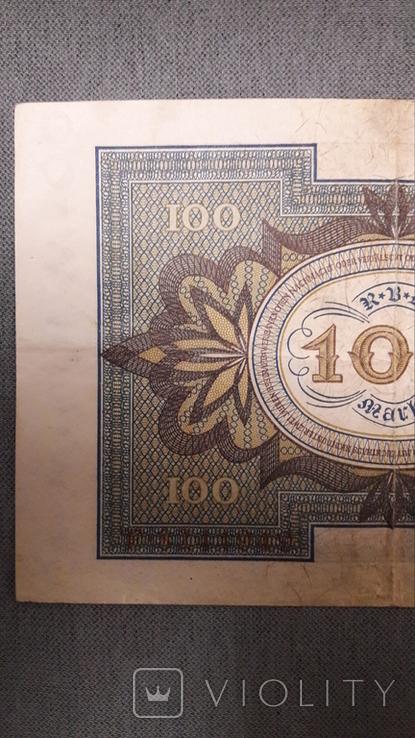 Германия. 100 марок 1920 год., фото №6