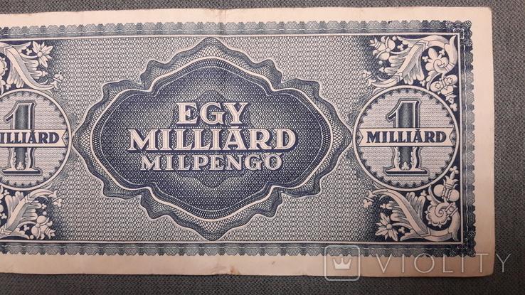 Венгрия. 1 миллиард пенго 1946 год., фото №7