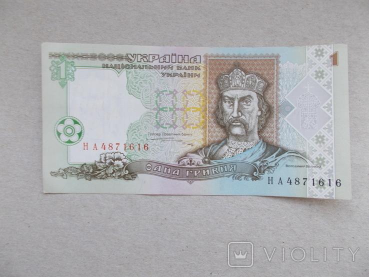 1 гривна 1995 г. Ющенко, фото №2