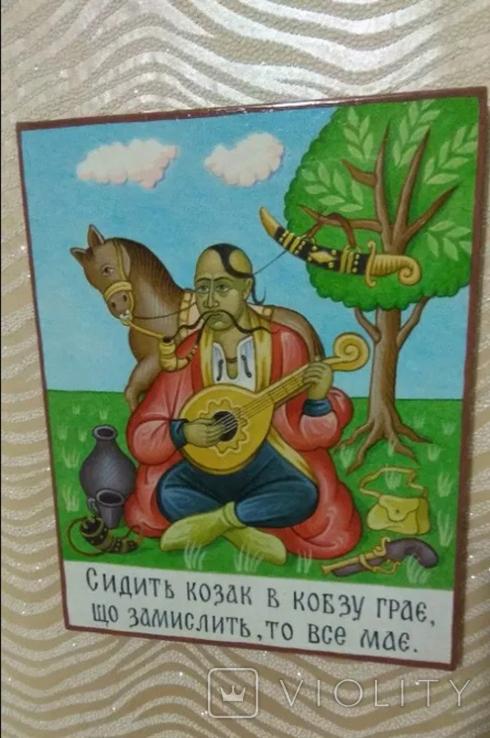 Козак Мамай, фото №5