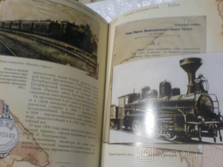 Луганск в трех столетиях, фото №6