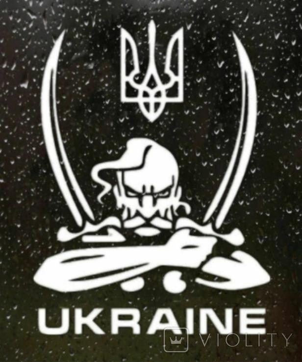 Наклейка на авто Козак - Ukraine (белая)