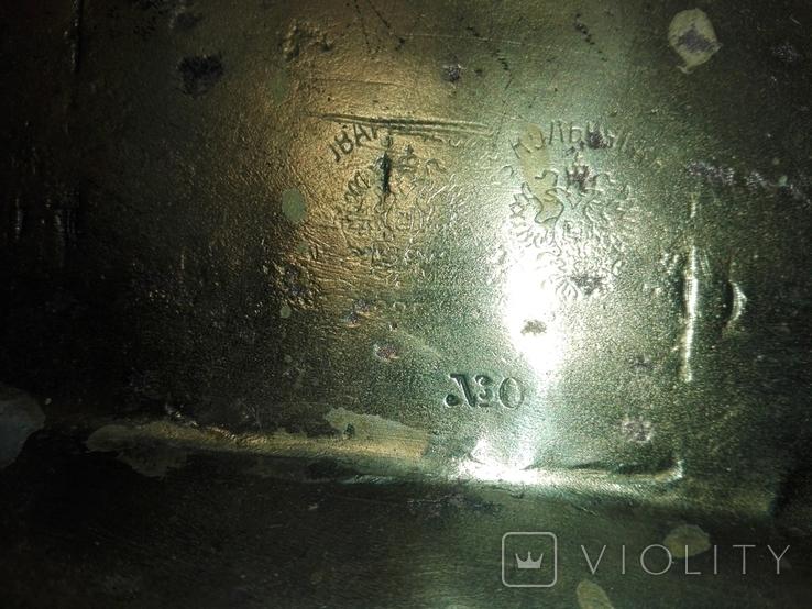 Поднос самоварный Кольчугино. клейма,медали, до 1917 г, фото №6