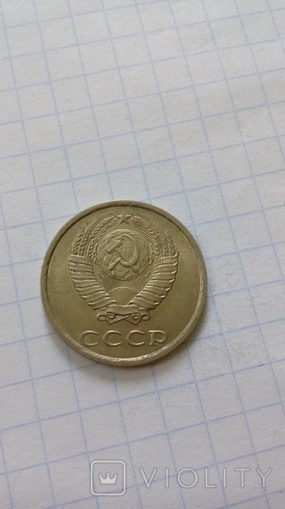 СССР 20 копеек  1989 год, фото №3