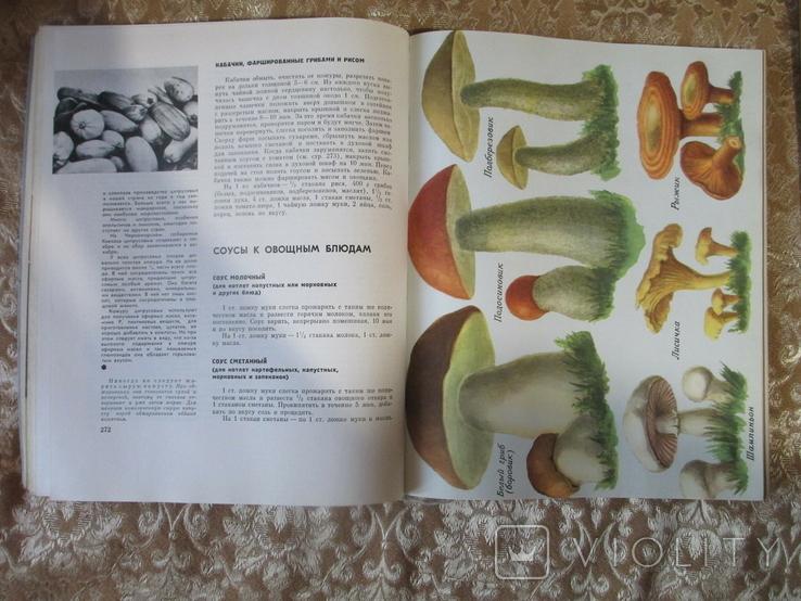 Книга О вкусной и здоровой пищи. 1965 год., фото №6