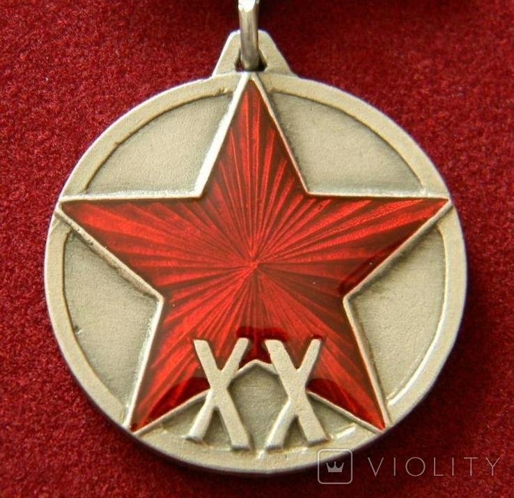 20 лет РККА, копия, фото №7