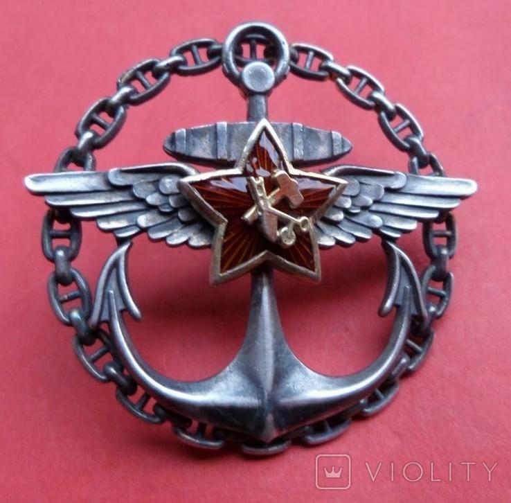 Нагрудный знак Морская авиация РККА серебро,горячая эмаль копия, фото №2