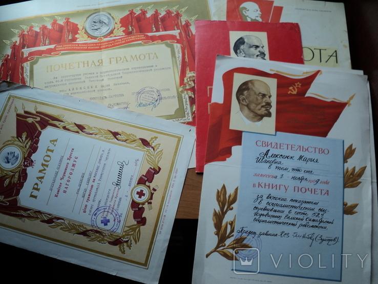 Почётные грамоты,на одну семью.(26штук)., фото №6