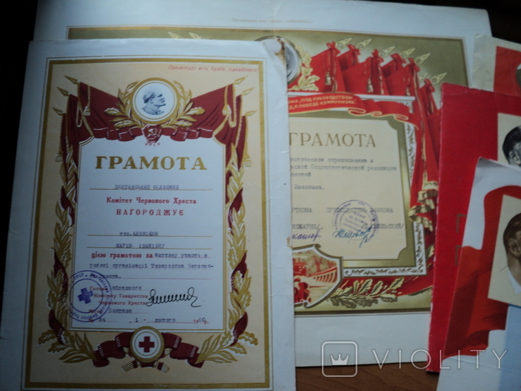 Почётные грамоты,на одну семью.(26штук)., фото №7