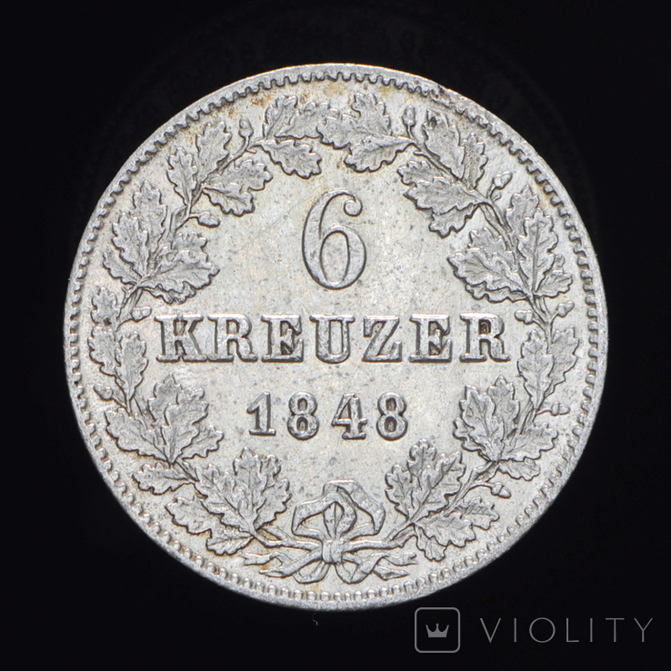 6 Крейцеров 1848, Баден, фото №3