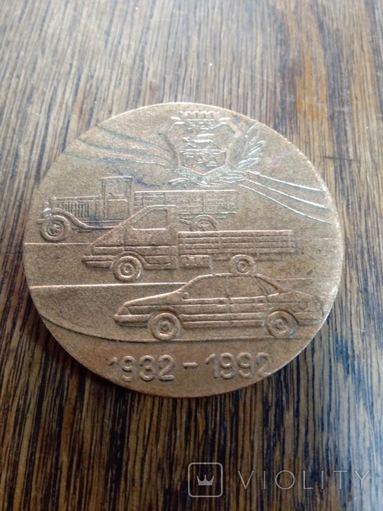 """Настольная медаль """"60 лет Горьковскому автозаводу"""", фото №3"""