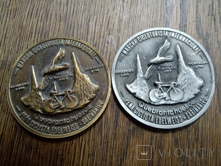 Две туристические медали, фото №2