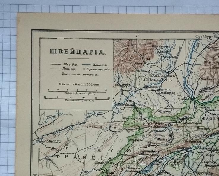 Карта Швейцария Изд. до 1917 г.