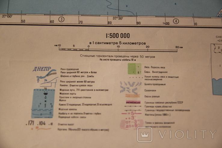 Карта генеральный штаб Мариуполь (Жданов) 1:500000 1986, фото №8