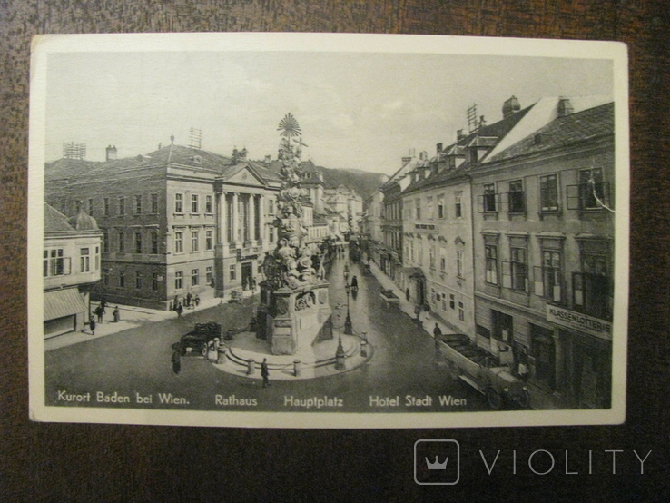 Открытка - курорт Baden dei  Wien -  № 4., фото №2