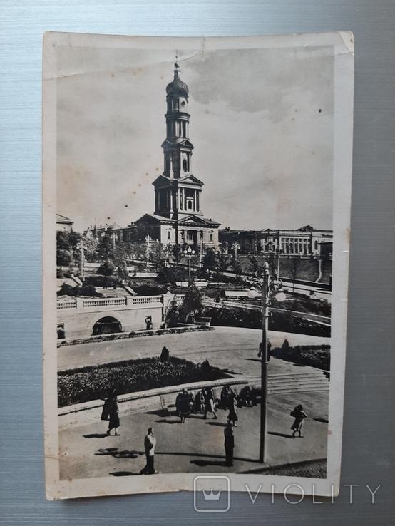 1955г. Харьков. Спуск имени Халтурина, фото №2