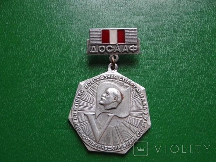 5 всесоюзная спартакиада по военно-техн.видам спорта., фото №2