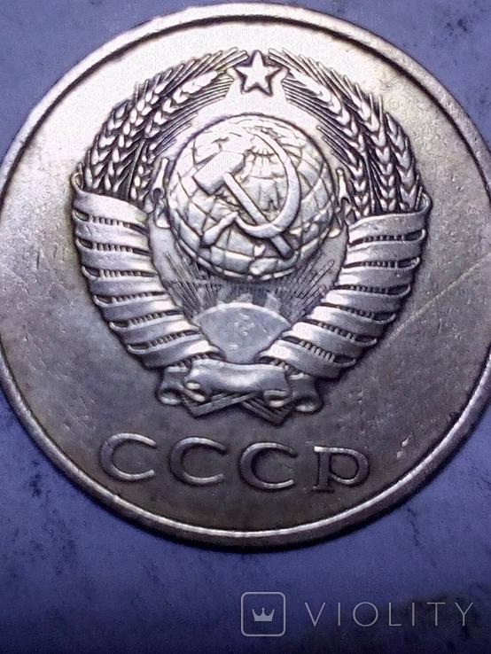 Манета 3 копійки СРСР 1985., фото №4