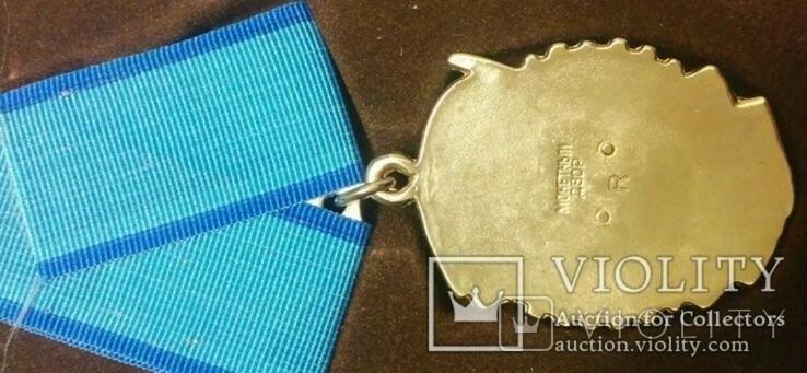 Орден трудового красного знамени R перевыставление связи с потерей лота, фото №4