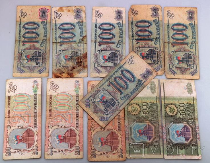 26.19 - Рубли России 1993 г, фото №4