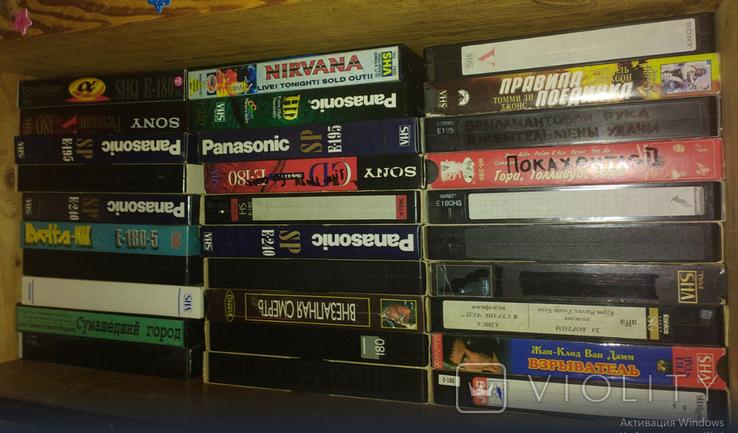 30 разных видеокассет 2