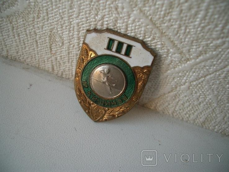 """Знак""""Ор Кишинэу""""1960год,спорт,прыжки в высоту,бронза, фото №3"""