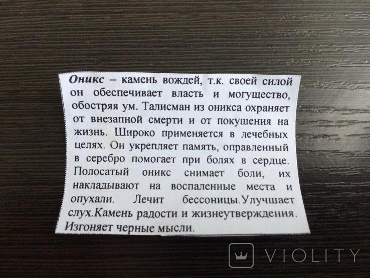 Рюмки из оникса, фото №12