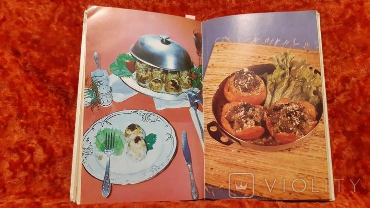 Современная Украинская Кухня (1156), фото №5