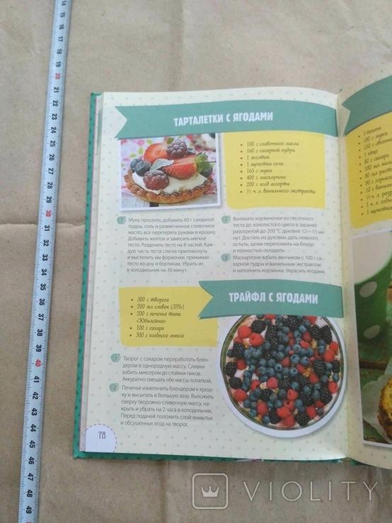 Вкусные блюда для детского праздника, фото №5
