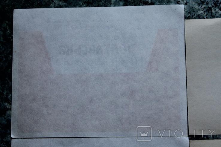 Этикетки Водка, Спирт, Ветчина варенная в оболочке, Ковбаса Полтавська напівкопчена, фото №9