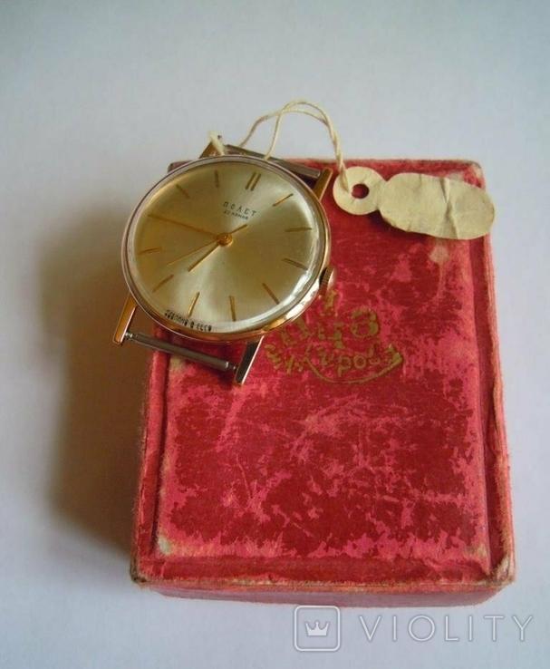 Золотые часы Полет 583, фото №2