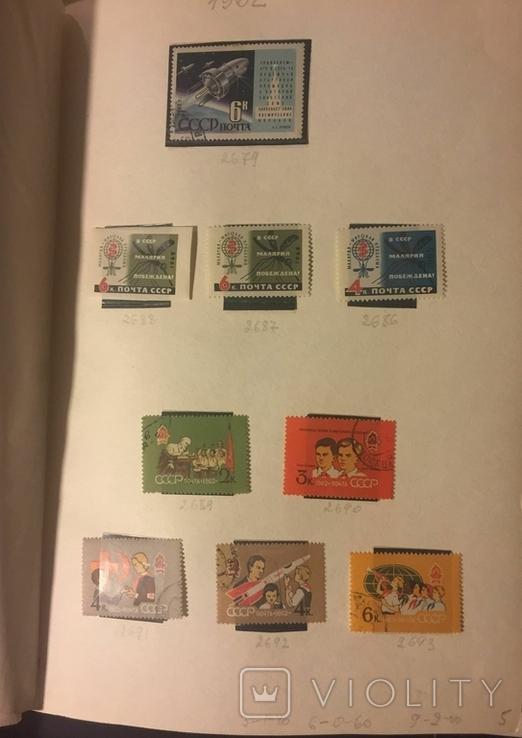 Альбом марок СССР 1962-65 гг. в клеммташах (546 м. + 6 бл.), фото №4