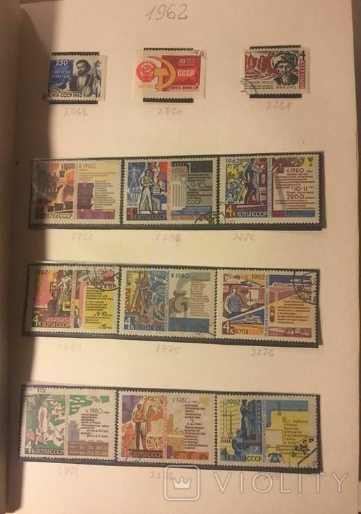 Альбом марок СССР 1962-65 гг. в клеммташах (546 м. + 6 бл.), фото №7