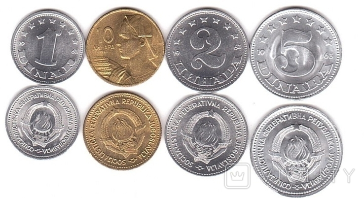 Yugoslavia Югославия - набор 4 монеты 1 2 5 10 Dinara 1963 aUNC