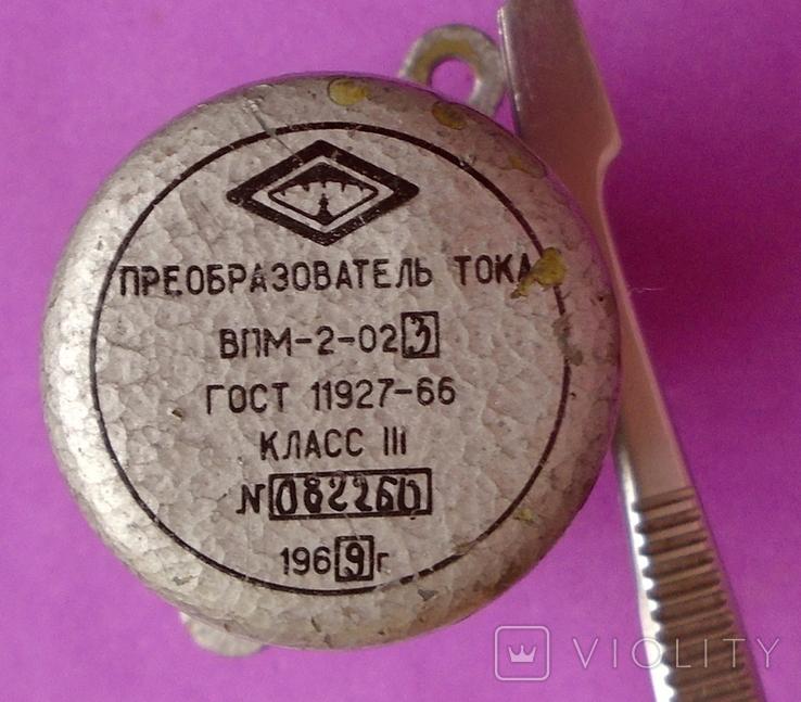 Преобразователь ВПМ-2-02, фото №2