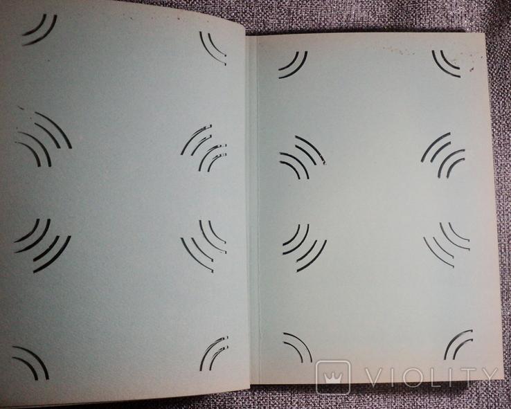 Альбом для фото СССР, фото №5