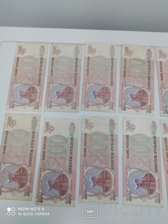 Рубли разные 200,10,5,3, фото №3