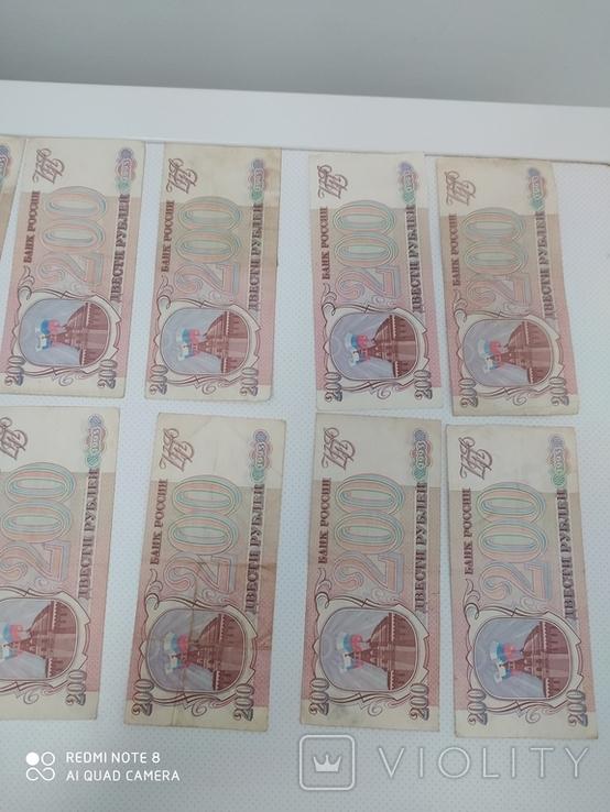 Рубли разные 200,10,5,3, фото №4