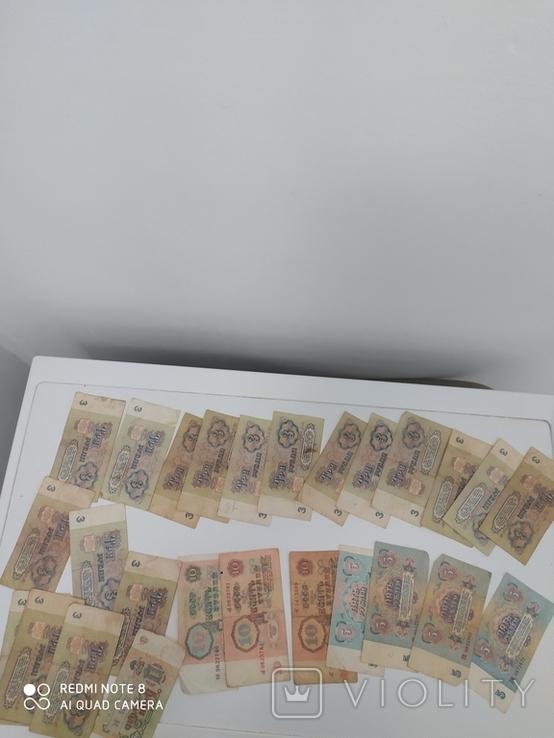 Рубли разные 200,10,5,3, фото №5