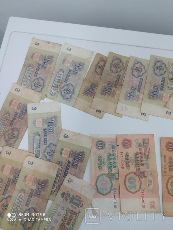 Рубли разные 200,10,5,3, фото №6